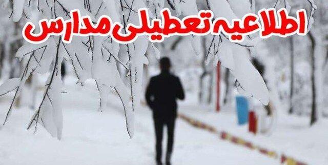 امروز بعضی مدارس آذربایجان غربی در نوبت دوم تعطیل شد