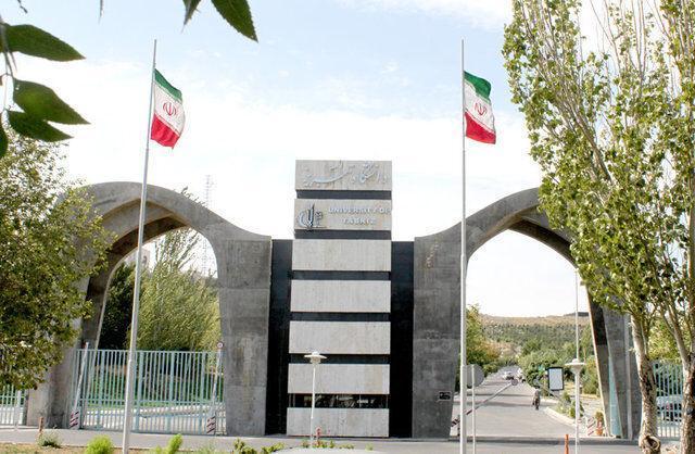 خبرنگاران سامانه آموزش مجازی دانشگاه تبریز راه اندازی شد