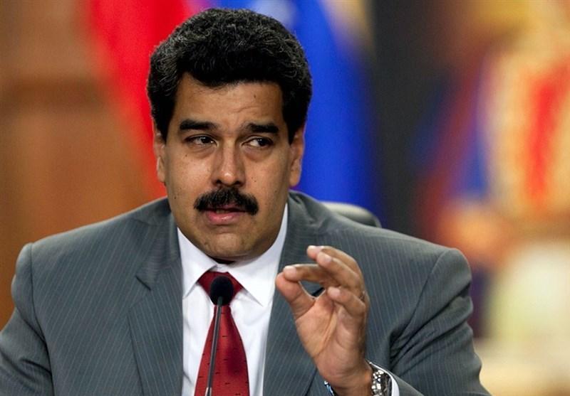 جایزه 15 میلیون دلاری آمریکا برای اطلاعات منجر به دستگیری رئیس جمهور ونزوئلا