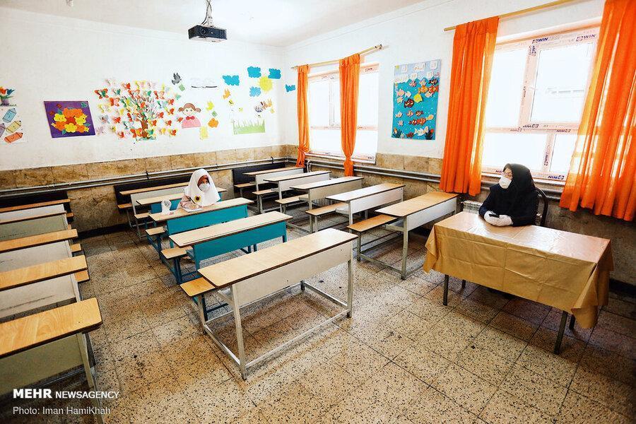 چند میلیون دانش آموز در استان های قرمز ایران امسال نمی توانند به مدرسه بروند؟